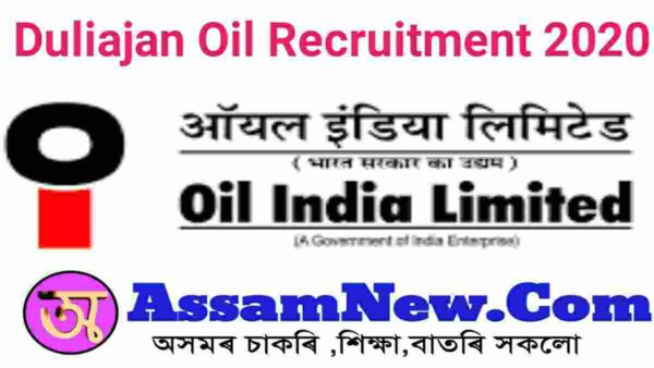Oil India Limited Duliajan Recruitment 2020: 36 Operator-I (HMV),Grade VII Vacancy