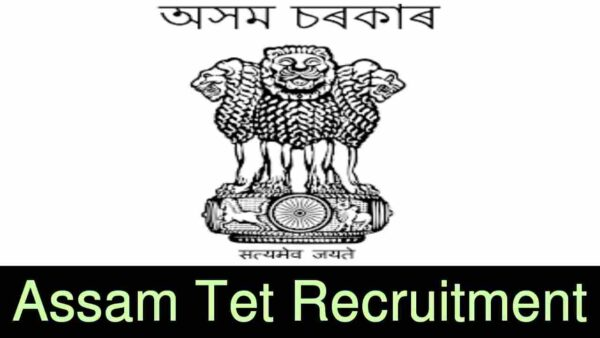 Assam High school Tet Teacher Recruitment 2020 - Apply 5746 Post